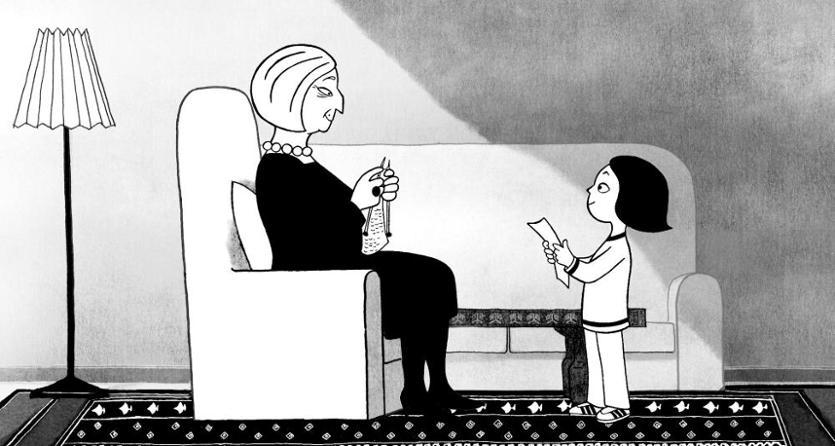 Persepolis Analytical Essay Bulb